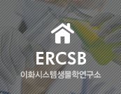 ercsb